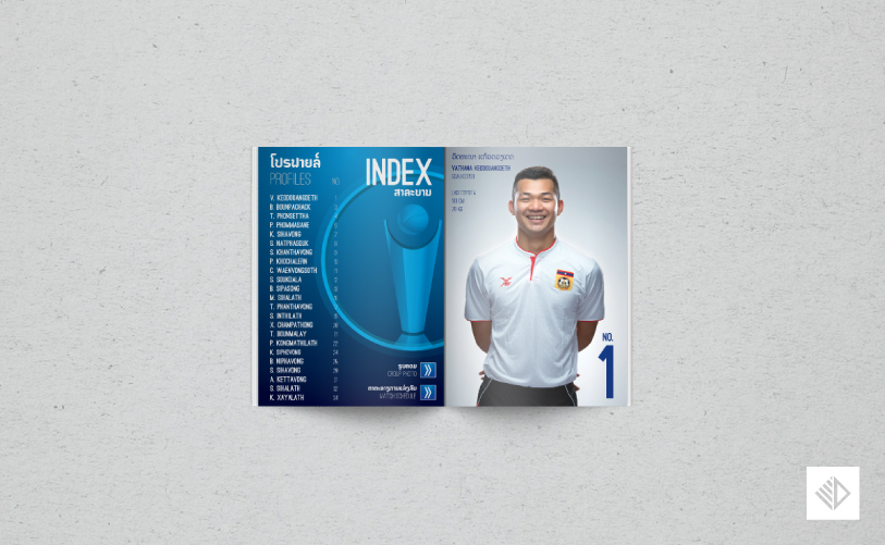 Graphic Design - AFC Under23 booklet 2