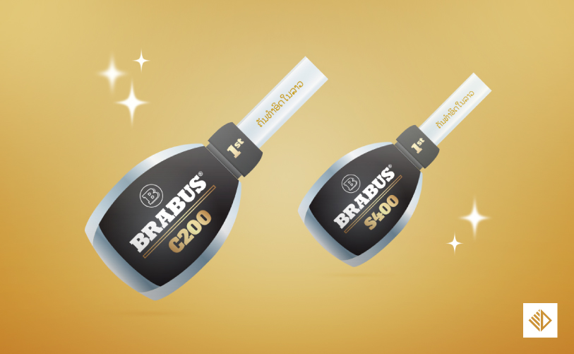 Graphic Design - BRABUS key signs