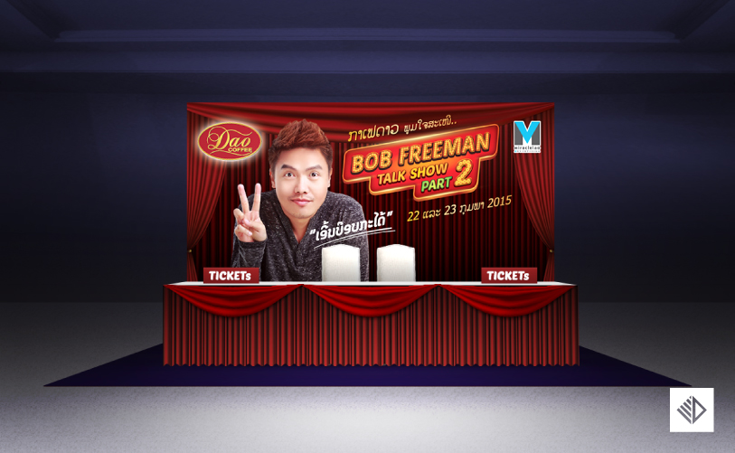Event Design - Bob Freeman Show ticket sale
