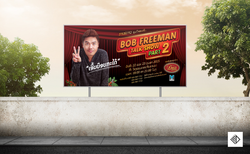Graphic Design - Bob Freeman billboard