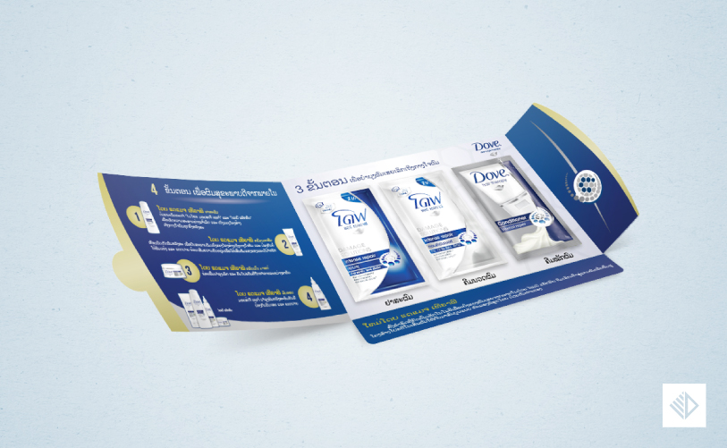 Package Design - Dove 2