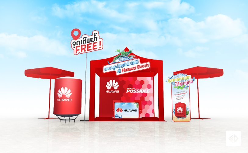 Event Design - HUAWEI Booth in Lao New Year