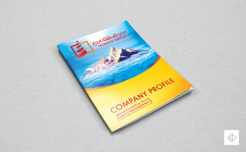 Graphic Design - Hongta Company Profile 1