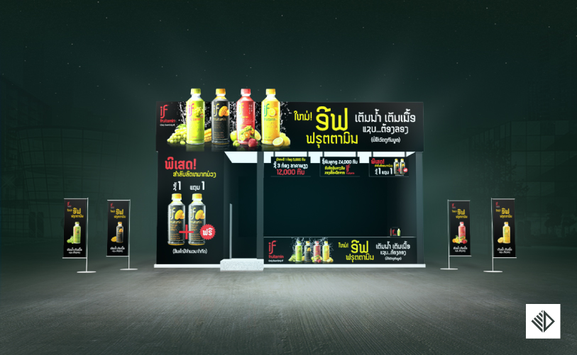 Event Design - IF Fruitamin Booth in festival
