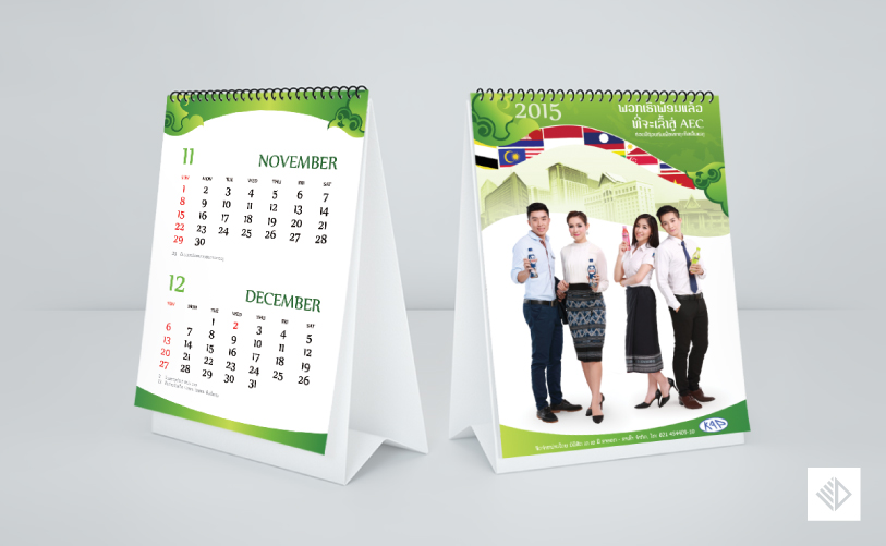 Graphic Design - KAP Calendar desktop green
