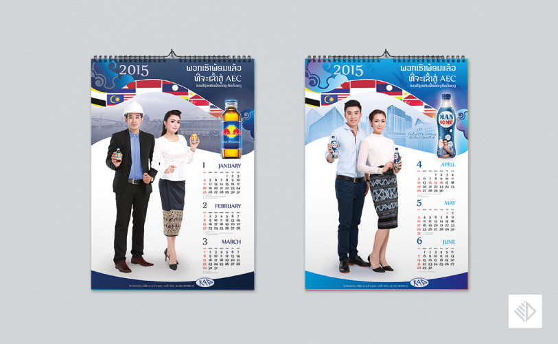 Graphic Design - KAP Calendar 1-6