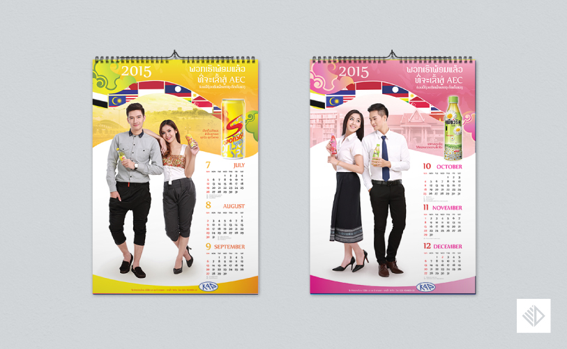 Graphic Design - KAP Calendar 7-12