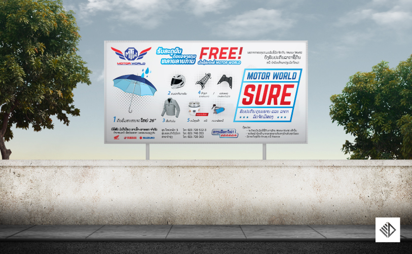 Graphic Design - Motor World Promotion billboard