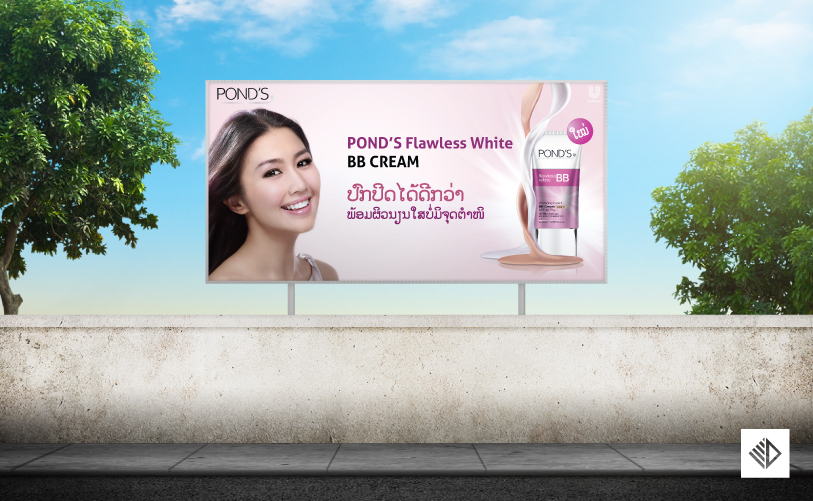 Graphic Design - POND'S BB Cream billboard