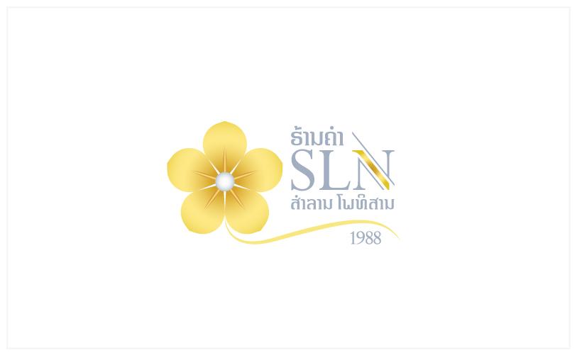 Logo Design - ສຳລານ ໂພທິສານ white