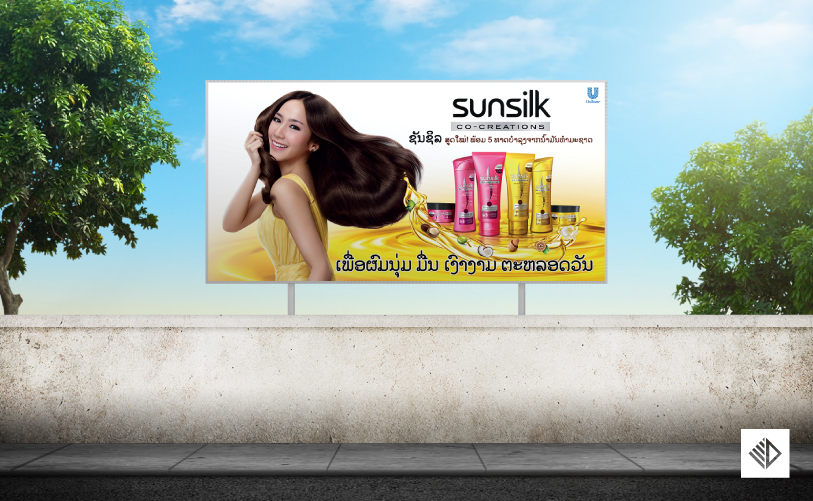 Graphic Design - Sunsilk billboard
