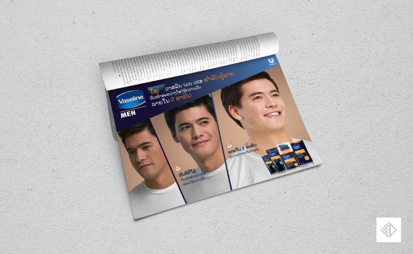 Graphic Design - Vaseline Men magazine advertisement