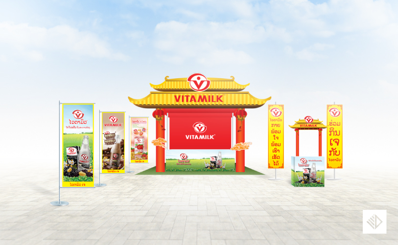 Event Design - ກິນເຈ ກັບ Vitamilk booth