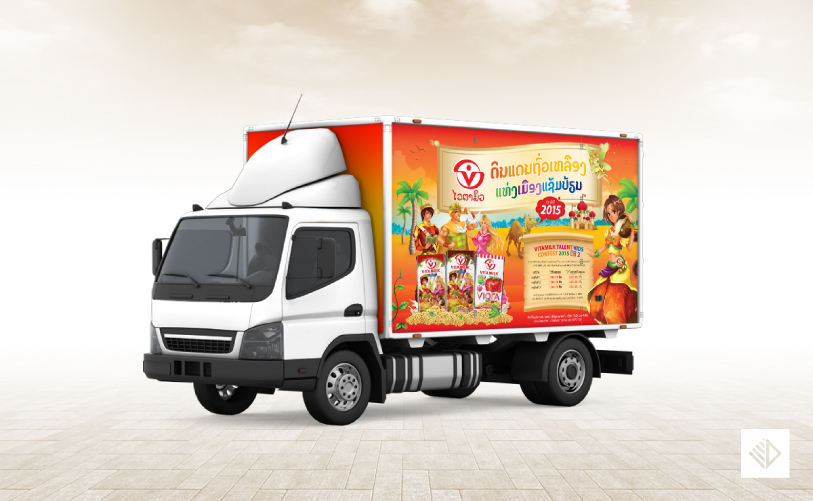Graphic Design - Vitamilk Contest truck