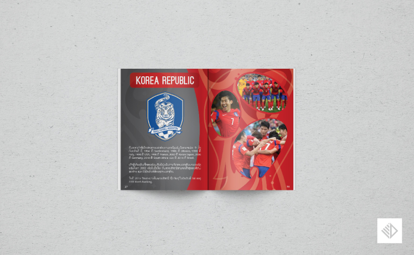 Graphic Design - World Cup Qualifiers Booklet 8