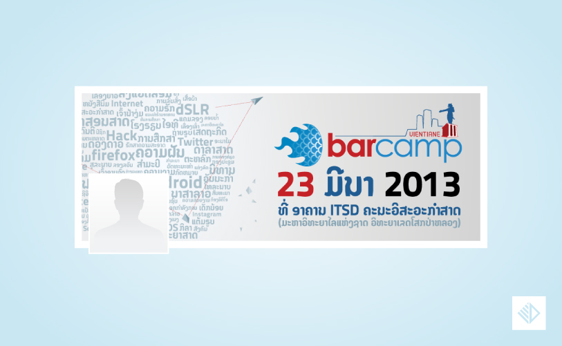 Logo Design - barcamp vientiane 3 facebook cover