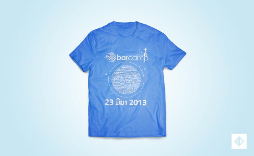 Logo Design - barcamp vientiane 3 t-shirt