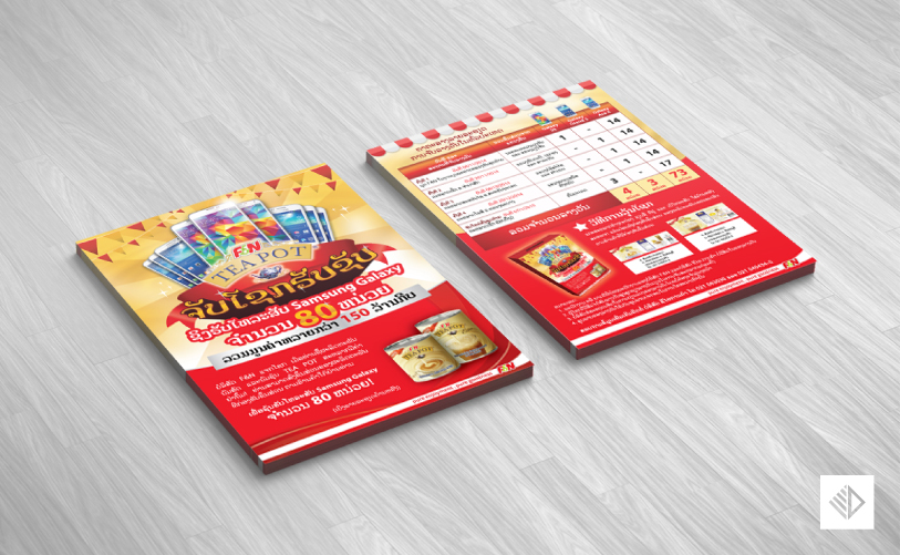 Graphic Design - Leaflet