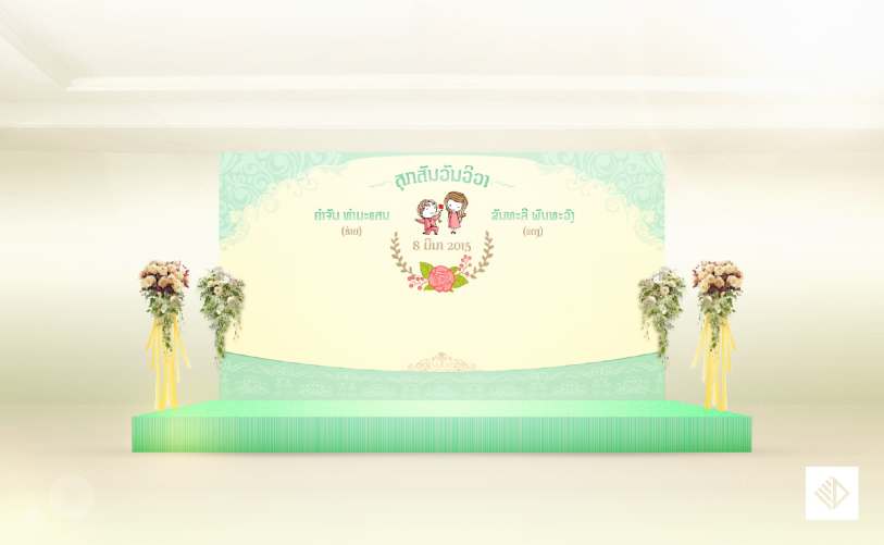 Graphic Design - Wedding Collection 3