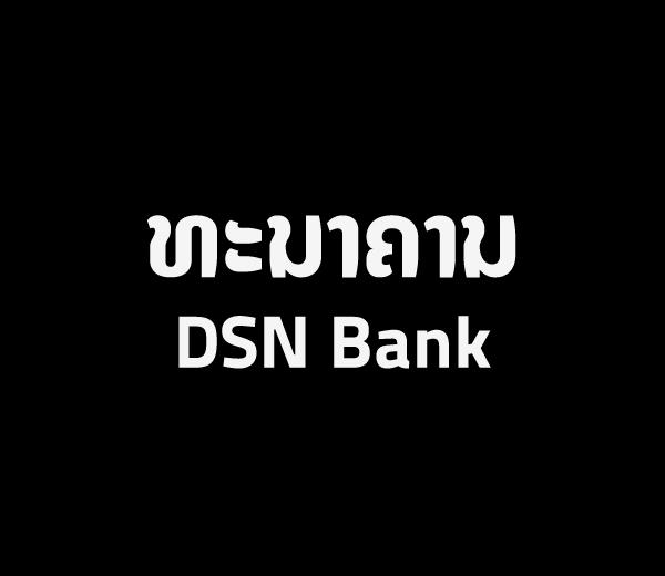 DSN Bank